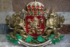 заглавна снимка герб