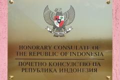 gerb-mesingova-tabela-republica-indonezia