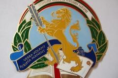 gerb-notarialna-kamara-na-republica-bulgaria