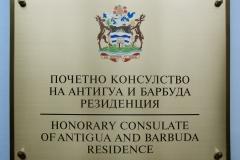 mesingova-tabela-pochetno-konsulstvo-rezidencia
