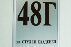 aluminievi-tabeli-3